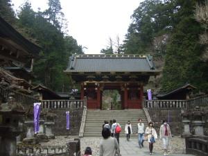 輪王寺 Rinnoji